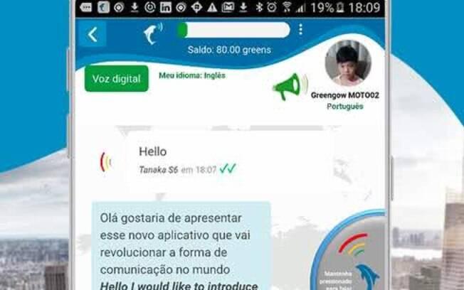 Funcionalidade do aplicativo exige conexão com a internet, confira