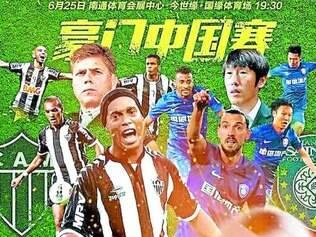 Erro. Cartaz de divulgação de partida do Galo na China tem fotos de Paulo Autuori, Richarlyson e Jô