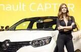 Os 10 carros mais chamativos e as beldades do Salão do Automóvel 2016