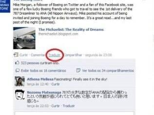 Novo botão de tradução nas páginas públicas