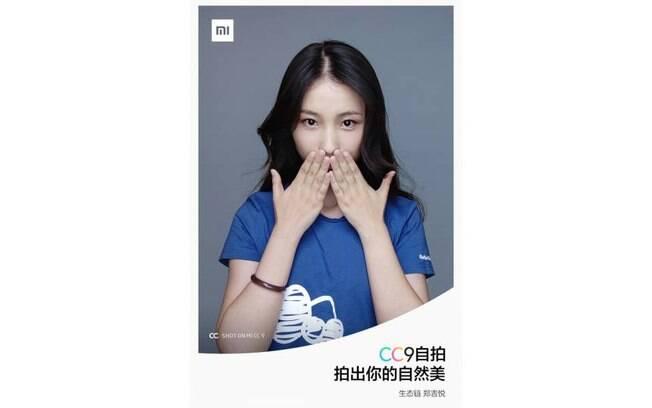 Concurso foi divulgado na rede social chinesa Weibo,  que funciona como o Twitter