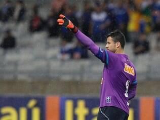 Goleiro diz não gostar de polêmicas e reclamou da forma como algumas pessoas avaliaram o gol sofrido no Maracanã