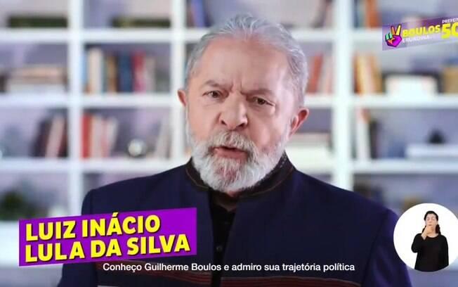Horário eleitoral de Boulos tem frente ampla do campo progressista com Lula, Ciro Gomes, Marina Silva e Flávio Dino