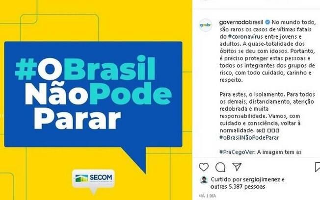 o brasil não pode parar