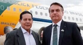 Medida libera 'aumento' a Jair Bolsonaro e Hamilton Mourão
