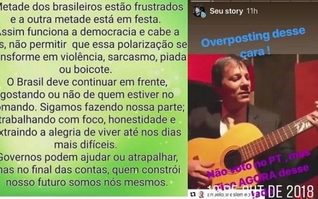Alguns famosos, como Marcio Garcia, pediram união após o resultado, enquanto antigos críticos ao PT, como Marcelo Serrado, lamentaram sua derrota