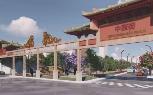 No projeto, o portal principal seria criado junto à Avenida Mercúrio, com esculturas e ornamentos chineses