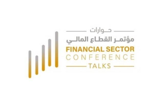 Conferência do setor financeiro encerra seu primeiro evento com foco nas palestras da Conferência do Setor Financeiro