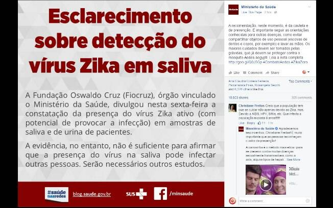 Comunicado foi feito na tarde desta sexta-feira (5) pelas redes sociais do Ministério da Saúde