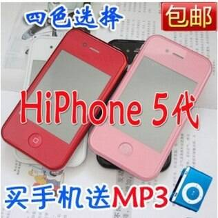 HiPhone 5 chega antes do iPhone 5