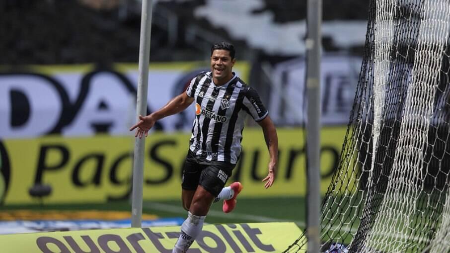 Atlético-MG entra em campo nesta quarta pela Copa do Brasil