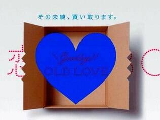 Japan's Shitsuren Box ('break up box') tem como objetivo acalmar corações partidos