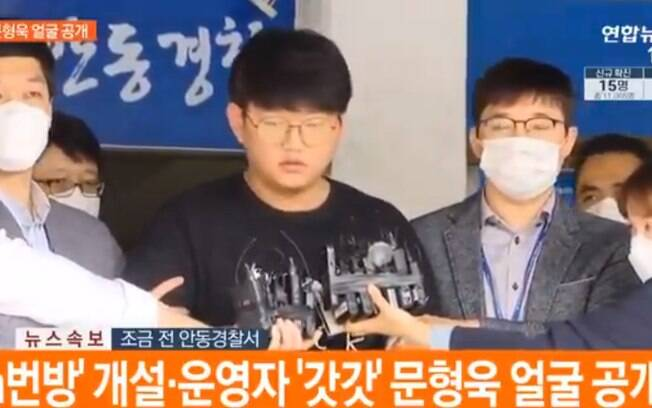 Moon Hyung-wook respondeu a perguntas da imprensa nesta segunda-feira