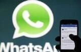 WhatsApp muda termos de uso para compartilhar dados com o Facebook