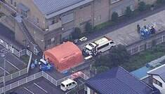 Homem com faca invade clínica e mata ao menos 19 pessoas
