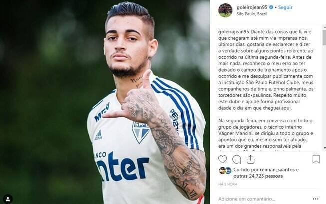 Jean, goleiro do São Paulo, publicou longo desabafo em seu Instagram
