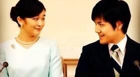 Princesa Mako, do Japão, troca a realeza pelo seu verdadeiro amor