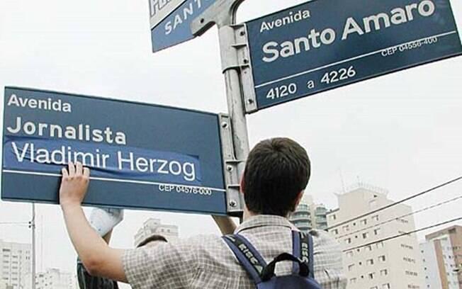 Mudança de nome de rua