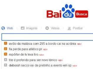 Baidu exibe notícias mais buscadas na caixa de pesquisa