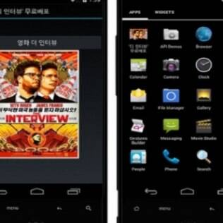 Cerca de 20 mil dispositivos Android já foram afetados pelo app