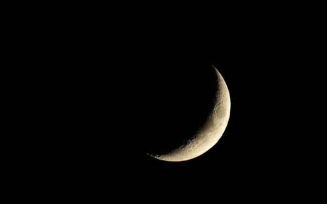 Lua Crescente em Câncer