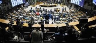 Congresso aprova alteração da meta fiscal de 2016 que prevê déficit de R$ 170,5 bi