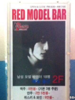 O Red Model Bar é um dos mais populares bares para mulheres de Seul