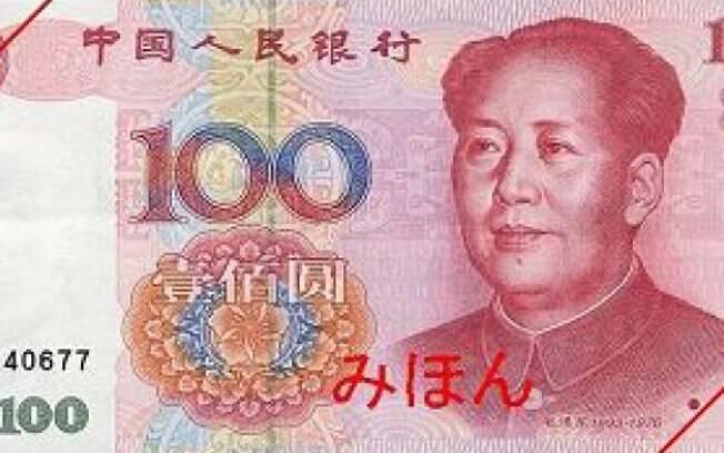 O crescimento ficou um pouco abaixo do esperado pelo governo chinês.