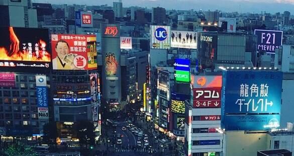 Vai visitar o Japão? Veja dicas de passeios para fazer por lá