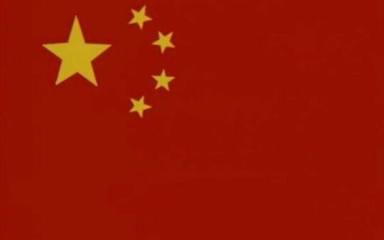 Raiva com erro em bandeira chinesa no Rio 2016 - Olimpíadas - iG