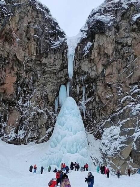 Cachoeira Vilyuchinsky