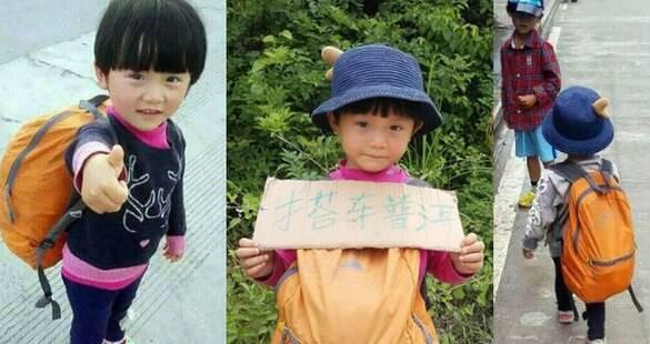 Menina de 4 anos é mochileira e já viajou metade da China
