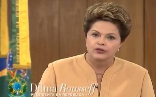Dilma recebe MPL, governadores e prefeitos para discutir manifestações - Política - iG