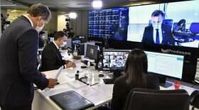 Planalto indica nome independente para a CPI