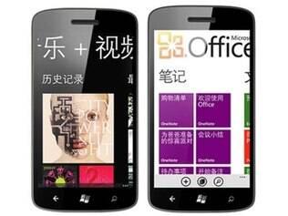 Windows Phone Chinês já conta com aplicativos populares no país