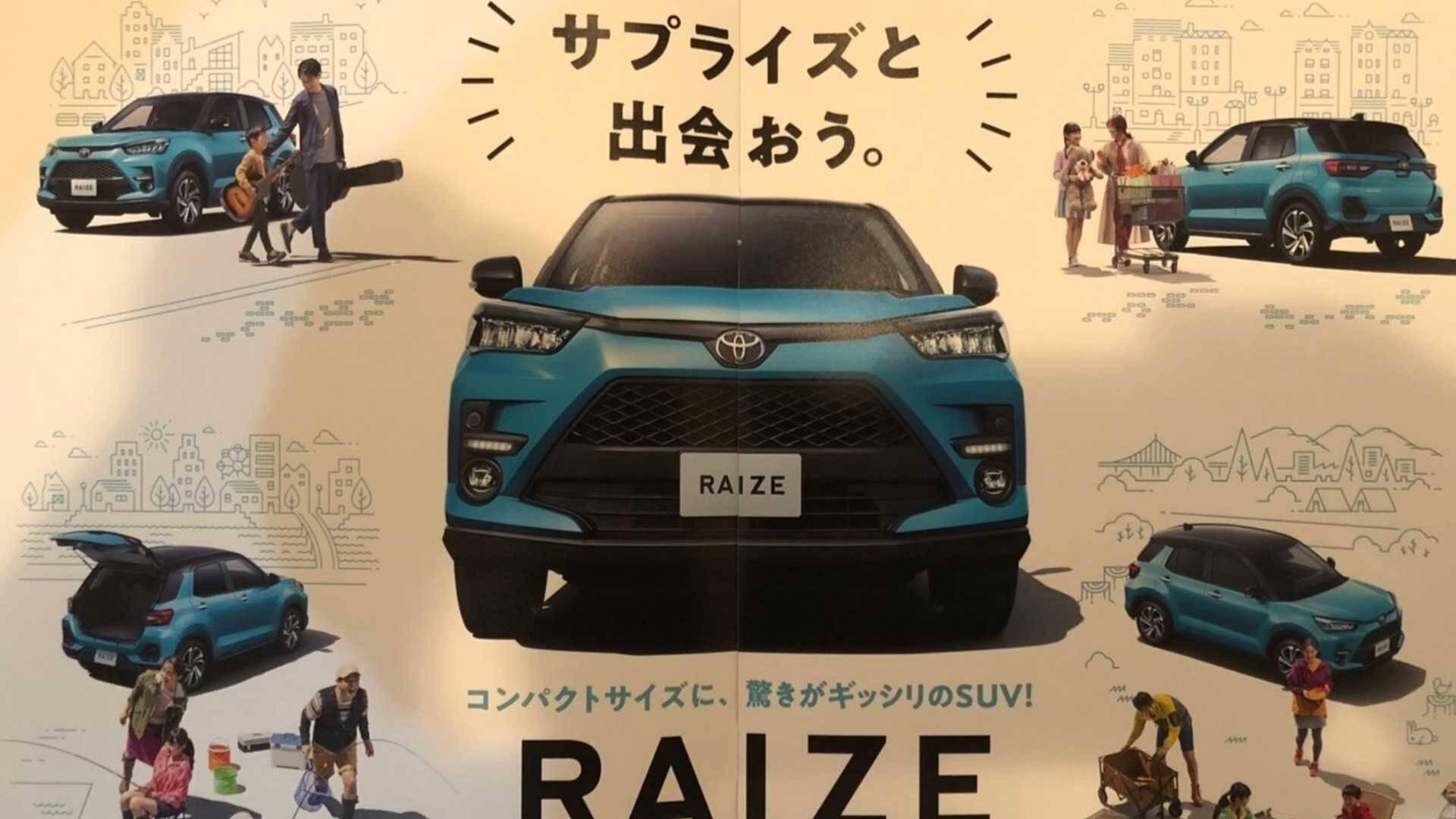 Vazam Fotos Do Novo Suv Da Toyota Que Deve Ser Feito No Brasil A Partir De 2021 O Bom Da Noticia