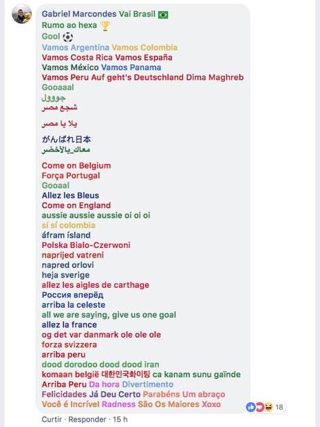 Usuário testou mais de cinquenta frases especiais lançadas pelo Facebook em alusão à Copa do Mundo