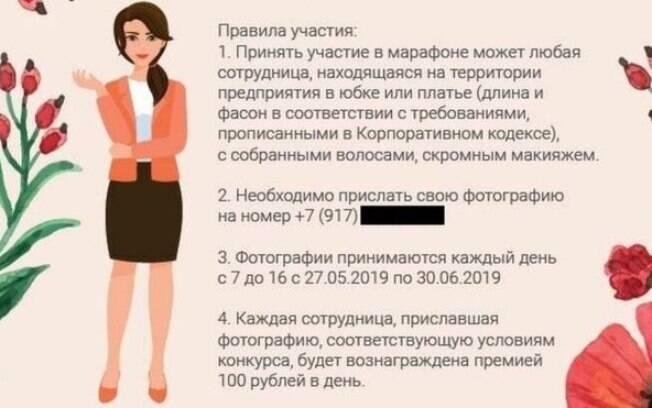Empresa russa enviou comunicado aos funcionários