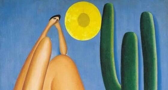 Tarsila do Amaral ganhará exposição em NY