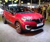 Renault Captur começa a ser entregue em fevereiro de 2017