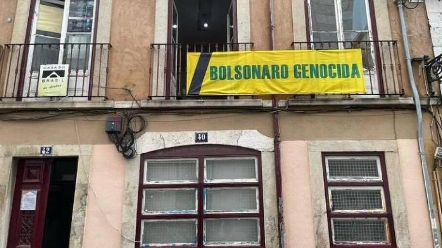 Casa do Brasil em Lisboa