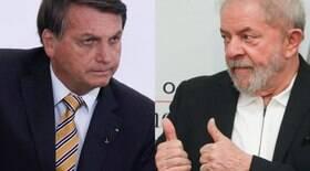 Caixa afirma que maior lucro registrado foi na gestão Lula