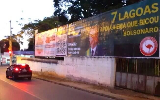 Disputa política de apoiadores e também de grupos contra Bolsonaro acontecem em Sete Lagoas