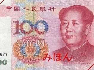 Moeda chinesa também vem perdendo poder de compra