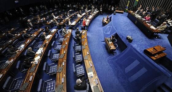 Acompanhe a sessão do impeachment ao vivo