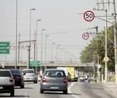 Justiça de São Paulo permite que prefeitura aumente a velocidade
