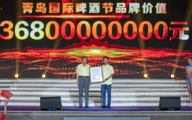 Qingdao, ChinaNOVA COORDENADA DA MARCA DO FESTIVAL CHINÊS Valor da Marca de 36,8 Bilhões Festival Internacional de Cervejas de Qingdao