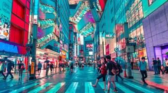 Luzes de neon e arranha-céus: conheça Tóquio