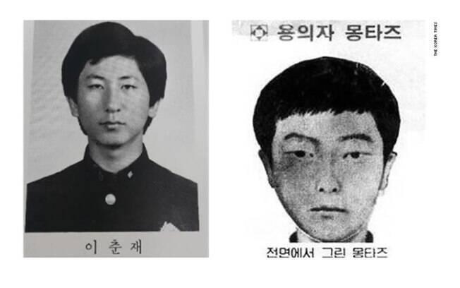 Serial Killer afirma que nunca se esforçou para esconder seus crimes