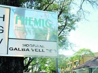 Unidade fica no bairro Gameleira, na região Oeste da capital